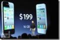Steve Jobs potvrdio cene novog iPhone 4 u visini od 199 i 299 dolara