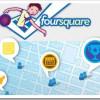 Prednosti koje Foursquare pruža poslovanjima