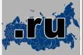 Rusija kao najveće Internet tržište u Europi