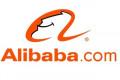 Alibaba najveća e-commerce kompanija na svijetu