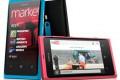 Nokia gasi 10.000 radnih mesta!