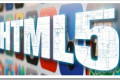 Prednosti koje HTML5 nudi developerima