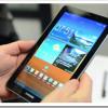 Samsung Galaxy Tab 7,7 zabranjen u EU