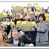 Evropski Parlament odbacio ACTA sporazum