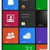 Korisnici će moći nadograditi i Windows 8 Release Preview za 40 dolara