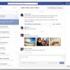Facebook Poruke sada mnogo sličnije e-mailu