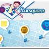 Nova Foursquare funkcija za praćenje prijatelja