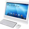 Motorola predstavila Android desktop računar