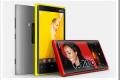Kineski Huawei želi da kupi kompaniju Nokia?