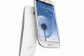 Samsung potvrdio da Galaxy S IV debitira 14. ožujka