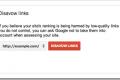 Google predstavio novi alat u borbi protiv spama