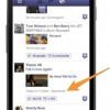 Facebook zarađuje 4 milijuna dolara dnevno od oglasa u News Feed-u
