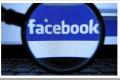 Facebook i Yahoo prave vlastiti pretraživač?