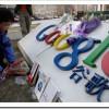 Nakon 12 sati blokade Google ponovo dostupan u Kini