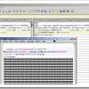 SkyDrive sajt ruši Opera pretraživač slanjem 2 miliona NULL znakova