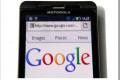 Google i Motorola rade na naprednom telefonu kodnog naziva X Phone