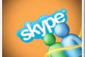 Skype pokrenuo značajku video poruka