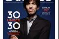 Yahoo potvrdio kupovinu blog servisa Tumblr za 1,1 milijardu dolara