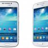 Samsung Galaxy S4 Zoom: Pametni telefon i foto aparat u jednom uređaju