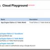 Google Cloud Playground: Okruženje za razvoj aplikacija u Cloud-u za početnike