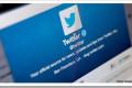 Danas počinje trgovanje Twitter dionicama po cijeni od 26 dolara