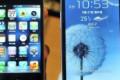 Cider omogućava pokretanje iOS aplikacija na Androidu