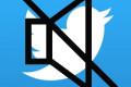 Twitter Mute: Utišajte  tweetove određenih korisnika