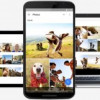 Google Photos će 1. avgusta zameniti Google + Photos