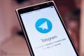 Aplikacija Telegram premašila 100 milijuna aktivnih korisnika mjesečno