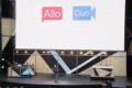 Google predstavio nove aplikacije za slanje poruka Allo i Duo
