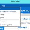 TeamViewer: Nekoliko izuzetno koristnih funkcija