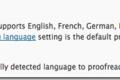 WordPress dodao nove jezike u svoj sistem za automatsko naglašavanje pravopisnih grešaka