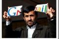 Iran permanentno gasi pristup Gmailu