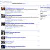 Novi izgled za Google News?