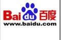 Zahvaljujući Google-u Baidu dionice dogurale na najveću vrijednost ikad od $600