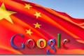 Peking upozorava Google da se pridržava kineskih zakona