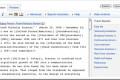 Uskoro na pomolu nova i jednostavnija Wikipedija