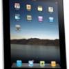 Izrael ukinuo zabranu prodaje iPad-a