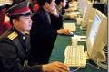 Kineski hakeri špijuniraju Indiju i čitaju Dalai Lama-ine email-ove
