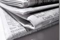 Zabranjeno linkovanje na japanske novinske agencije bez odobrenja
