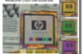 HP: Stakleni ekrani su prošlost, budućnost je u plastici