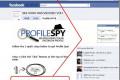 """""""Pogledaj ko je gledao tvoj profil"""" još jedna Facebook prevara"""