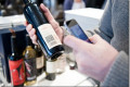 Senzor i RFID aplikacije su budućnost