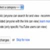 YouTube dozvoljava javni video koji se ne vidi u rezultatima pretrage