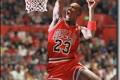 Michael Jordan na omotu NBA 2K11 igrice