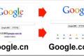Google menja taktiku u vezi sa Kineskom cenzurom sadržaja