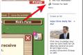 Facebook testira novi izvor prometa za aplikacije