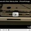 Djelove novog iPhone 4G kupuju blogovi