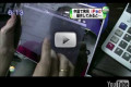 Kinezi napravili iPad klon pod nazivom iPed !