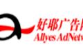 Kineska Focus Media prodala svoj Internet odjel Allyes tvrtki Silver Lake-u za 124 milijuna dolara